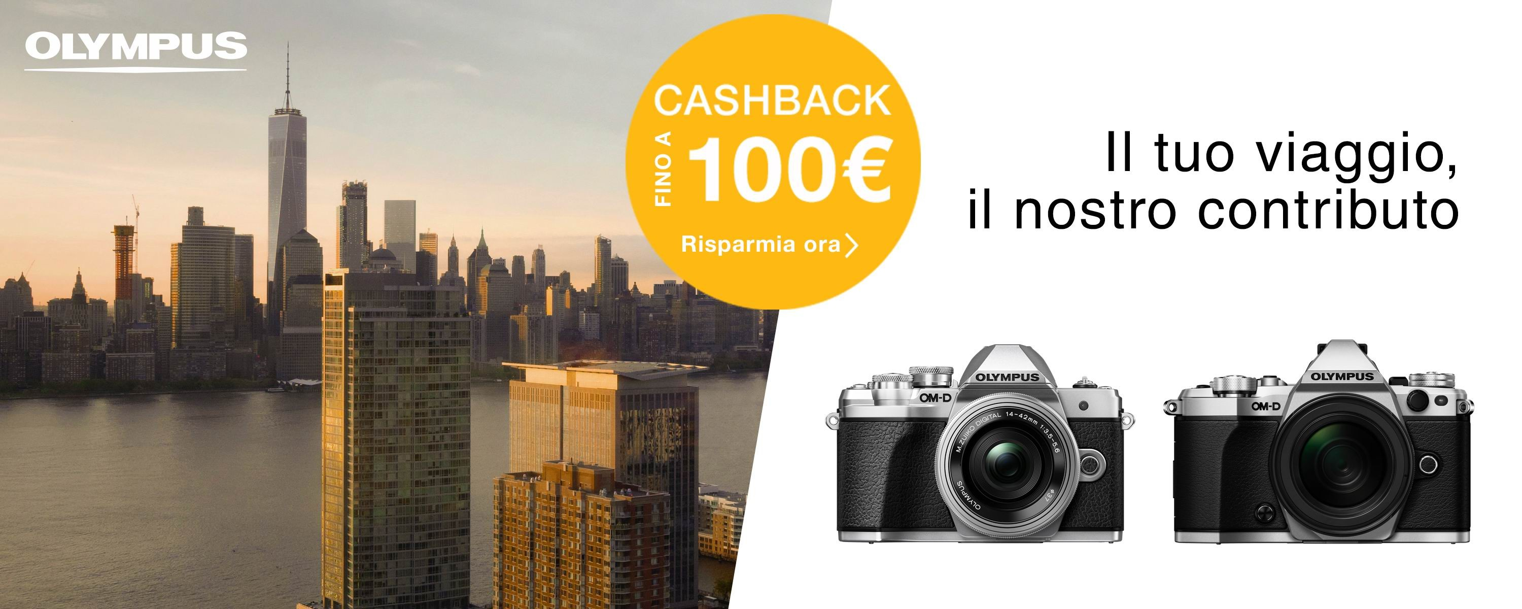 OLYMPUS OLYMPUS WINTER CASH BACK