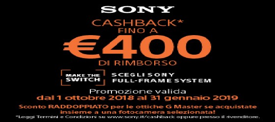 SONY CASH BACK